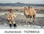 mongolian eagle hunters and...   Shutterstock . vector #742988416