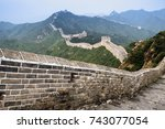 an area of the sections of the... | Shutterstock . vector #743077054