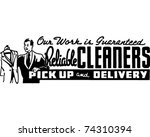 reliable cleaners   pick up and ... | Shutterstock .eps vector #74310394
