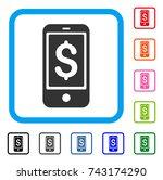 mobile balance icon. flat gray...