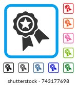 star quality seal icon. flat...   Shutterstock .eps vector #743177698
