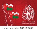 vector of blessed renaissance... | Shutterstock .eps vector #743199436