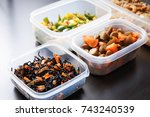 home cooked meal | Shutterstock . vector #743240539