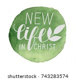 hand lettering new life in... | Shutterstock . vector #743283574