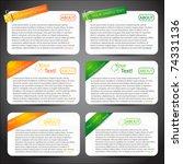 vector set of web elements | Shutterstock .eps vector #74331136