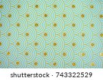 turquoise wall | Shutterstock . vector #743322529