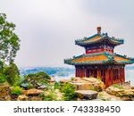 cultural landscape of the... | Shutterstock . vector #743338450