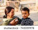 katmandu  nepal   mar 6  2017 ... | Shutterstock . vector #743359978