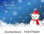 japanese mid winter greeting... | Shutterstock .eps vector #743475604