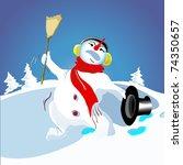 christmas | Shutterstock . vector #74350657