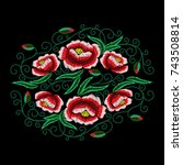 field flowers embroidery ... | Shutterstock .eps vector #743508814