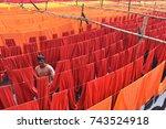dhaka  bangladesh   october 28  ... | Shutterstock . vector #743524918