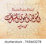 birthday of the prophet... | Shutterstock .eps vector #743663278