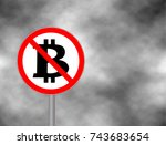 sign no bitcoin isolated on... | Shutterstock .eps vector #743683654