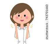 nurse victory pause | Shutterstock .eps vector #743701660