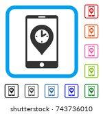 mobile time pointer icon. flat...