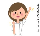 nurse victory pause | Shutterstock .eps vector #743746444