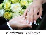 wedding hand bouquet | Shutterstock . vector #74377996