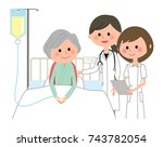 doctors and nurses hospitalized ... | Shutterstock .eps vector #743782054