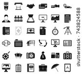 department icons set. simple... | Shutterstock . vector #743824588