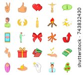 care help icons set. cartoon...   Shutterstock . vector #743832430