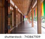kyoto  japan   october 25  a... | Shutterstock . vector #743867509