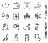 thin line icon set   basket ... | Shutterstock .eps vector #743888989