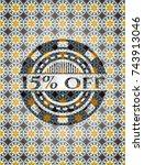 15  off arabic emblem.... | Shutterstock .eps vector #743913046