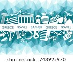 banner on a theme of travel to... | Shutterstock .eps vector #743925970
