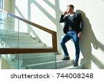 full length portrait of... | Shutterstock . vector #744008248