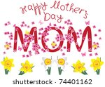 vector card for mother's day | Shutterstock .eps vector #74401162