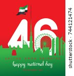 united arab emirates national... | Shutterstock .eps vector #744121474