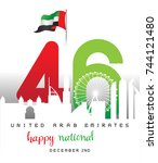 united arab emirates national... | Shutterstock .eps vector #744121480
