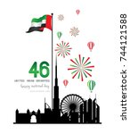 united arab emirates national... | Shutterstock .eps vector #744121588