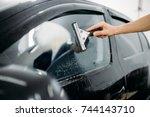 specialist work  car window... | Shutterstock . vector #744143710