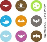 origami corner style icon set   ... | Shutterstock .eps vector #744149899