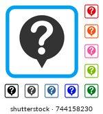 status icon. flat grey...