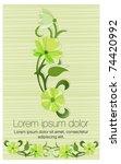 beautiful green floral...   Shutterstock .eps vector #74420992