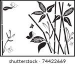 silhouette of bamboo trees   Shutterstock . vector #74422669