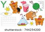 letter y. dot to dot...   Shutterstock .eps vector #744254200