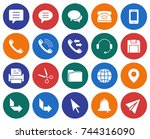 collection of round icons  user ... | Shutterstock . vector #744316090