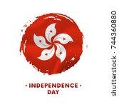 banner or poster of hong kong...   Shutterstock .eps vector #744360880
