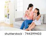attractive beauty female little ... | Shutterstock . vector #744399403