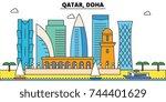 qatar  doha outline city... | Shutterstock .eps vector #744401629