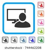 computer user icon. flat grey...