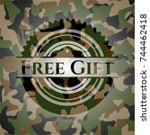 free gift on camouflaged texture