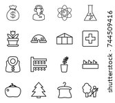 thin line icon set   money bag  ... | Shutterstock .eps vector #744509416