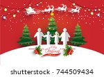 christmas tree with lights that ... | Shutterstock .eps vector #744509434