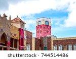colorful retro style building... | Shutterstock . vector #744514486