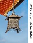 Stock photo fushimi inari taisha shinto shrine tsuridourou hanging lamps detail of ge haiden outer worship 744516160
